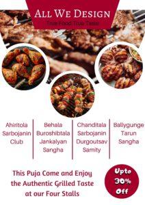 Food Offer Poster